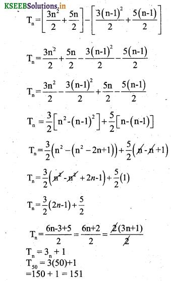 Karnataka SSLC Maths Model Question Paper 3 with Answers - 42