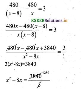Karnataka SSLC Maths Model Question Paper 3 with Answers - 45
