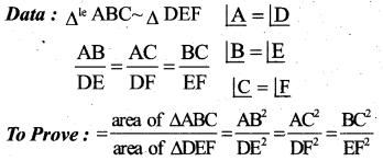 Karnataka SSLC Maths Model Question Paper 3 with Answers - 54