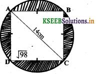 Karnataka SSLC Maths Model Question Paper 3 with Answers - 9