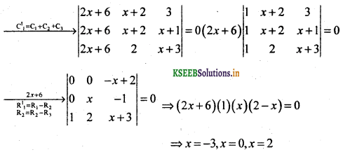 2nd PUC Basic Maths Question Bank Chapter 1 Matrices and Determinants 56