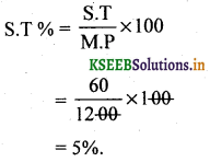 2nd PUC Basic Maths Question Bank Chapter 12 Sales Tax and Value Added Tax 1