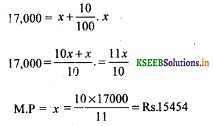 2nd PUC Basic Maths Question Bank Chapter 12 Sales Tax and Value Added Tax 2