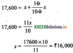 2nd PUC Basic Maths Question Bank Chapter 12 Sales Tax and Value Added Tax 4
