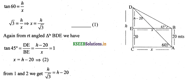2nd PUC Basic Maths Question Bank Chapter 13 Heights and Distances 13