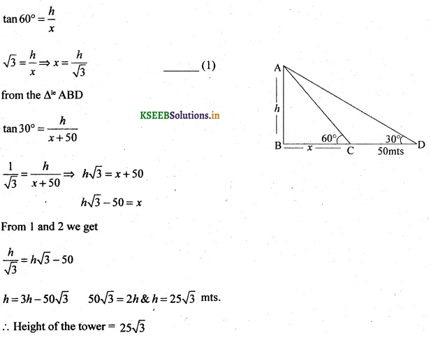 2nd PUC Basic Maths Question Bank Chapter 13 Heights and Distances 15