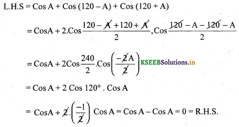 2nd PUC Basic Maths Question Bank Chapter 14 Compound Angles, Multiple Angles, Sub Multiples Angles and Transformation Formulae 26
