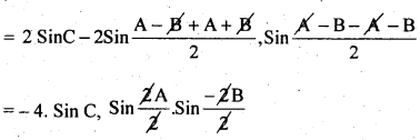 2nd PUC Basic Maths Question Bank Chapter 14 Compound Angles, Multiple Angles, Sub Multiples Angles and Transformation Formulae 42