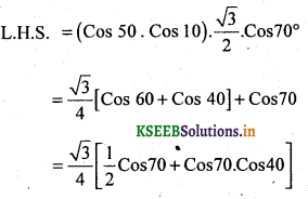 2nd PUC Basic Maths Question Bank Chapter 14 Compound Angles, Multiple Angles, Sub Multiples Angles and Transformation Formulae 54