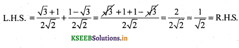 2nd PUC Basic Maths Question Bank Chapter 14 Compound Angles, Multiple Angles, Sub Multiples Angles and Transformation Formulae 8