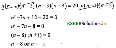 2nd PUC Basic Maths Question Bank Chapter 2 Permutations and Combinations 6
