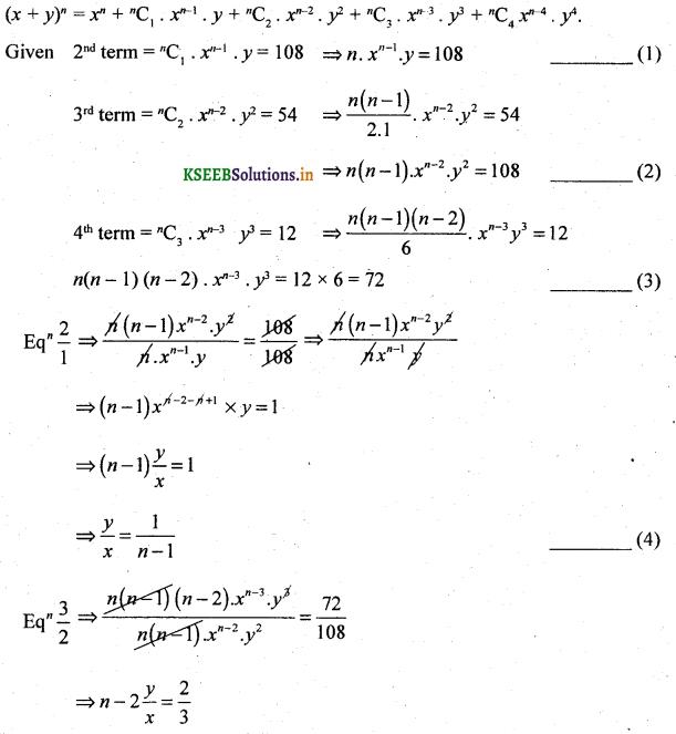 2nd PUC Basic Maths Question Bank Chapter 4 Binomial Theorem 27