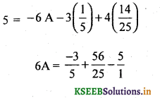 2nd PUC Basic Maths Question Bank Chapter 5 Partial Fractions 13