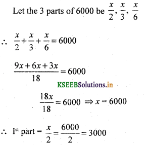 2nd PUC Basic Maths Question Bank Chapter 7 Ratios and Proportions 14