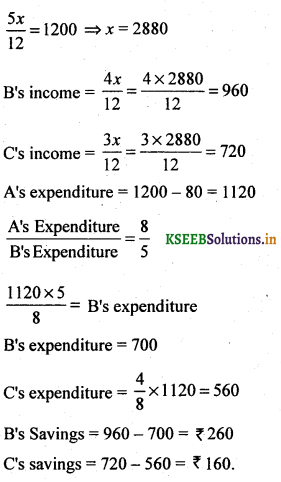 2nd PUC Basic Maths Question Bank Chapter 7 Ratios and Proportions 21