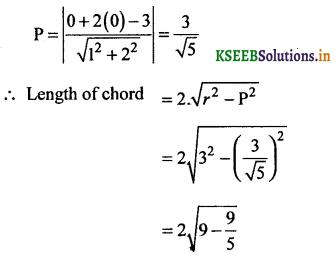 2nd PUC Basic Maths Question Bank Chapter 15 Circles 16