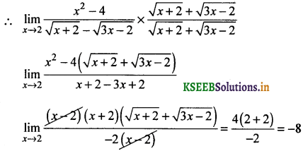 2nd PUC Basic Maths Question Bank Chapter 17 Limit and Continuity of a Function 42