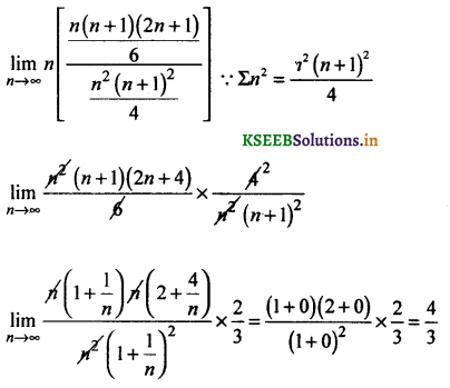 2nd PUC Basic Maths Question Bank Chapter 17 Limit and Continuity of a Function 73