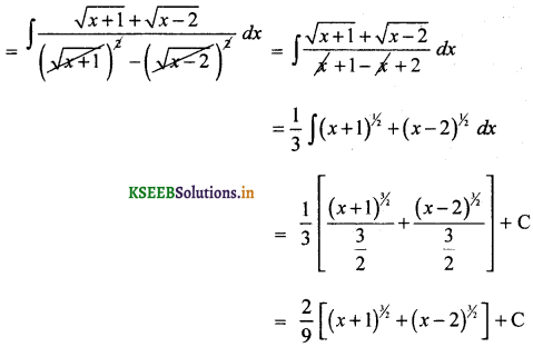 2nd PUC Basic Maths Question Bank Chapter 20 Indefinite Integrals 46