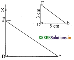 KSEEB Solutions for Class 7 Maths Chapter 10 Practical