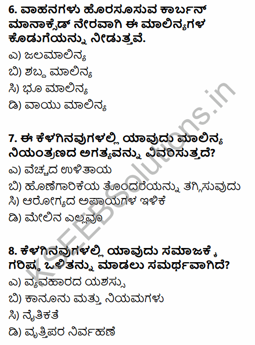 1st PUC Business Studies Question Bank Chapter 6 Social Responsibilities of Business and Business Ethics in Kannada 3
