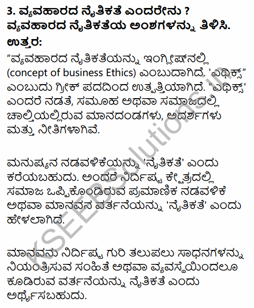 1st PUC Business Studies Question Bank Chapter 6 Social Responsibilities of Business and Business Ethics in Kannada 9