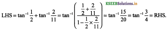 2nd PUC Maths Question Bank Chapter - 2 Inverse Trigonometric Functions - 16