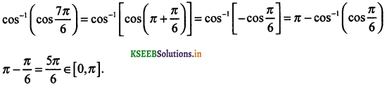 2nd PUC Maths Question Bank Chapter - 2 Inverse Trigonometric Functions - 22