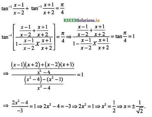 2nd PUC Maths Question Bank Chapter - 2 Inverse Trigonometric Functions - 67