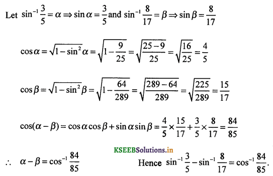 2nd PUC Maths Question Bank Chapter - 2 Inverse Trigonometric Functions - 71