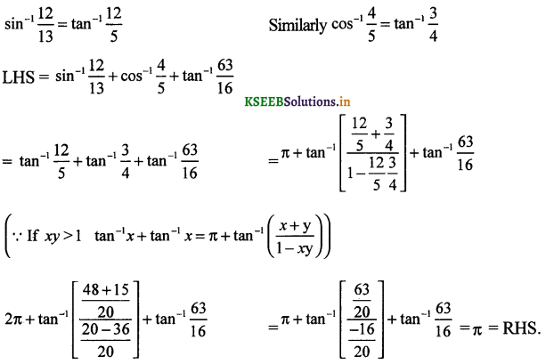 2nd PUC Maths Question Bank Chapter - 2 Inverse Trigonometric Functions - 73