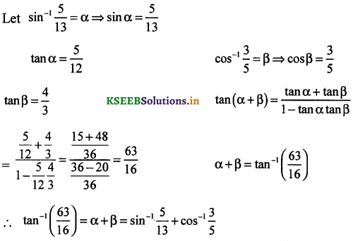 2nd PUC Maths Question Bank Chapter - 2 Inverse Trigonometric Functions - 87
