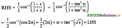 2nd PUC Maths Question Bank Chapter - 2 Inverse Trigonometric Functions - 91