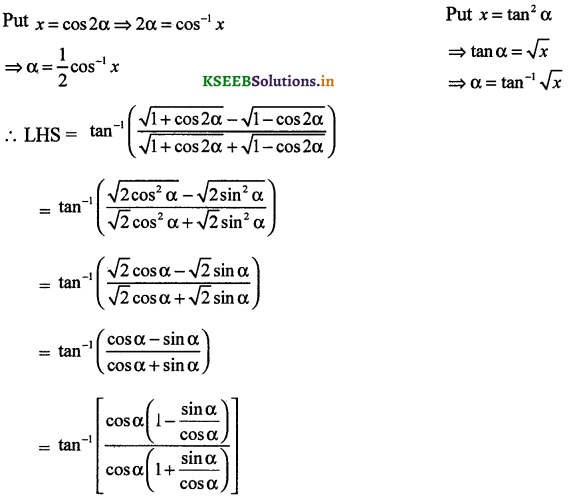 2nd PUC Maths Question Bank Chapter - 2 Inverse Trigonometric Functions - 93