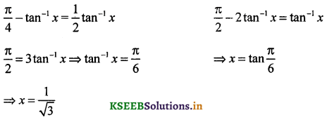 2nd PUC Maths Question Bank Chapter - 2 Inverse Trigonometric Functions - 99