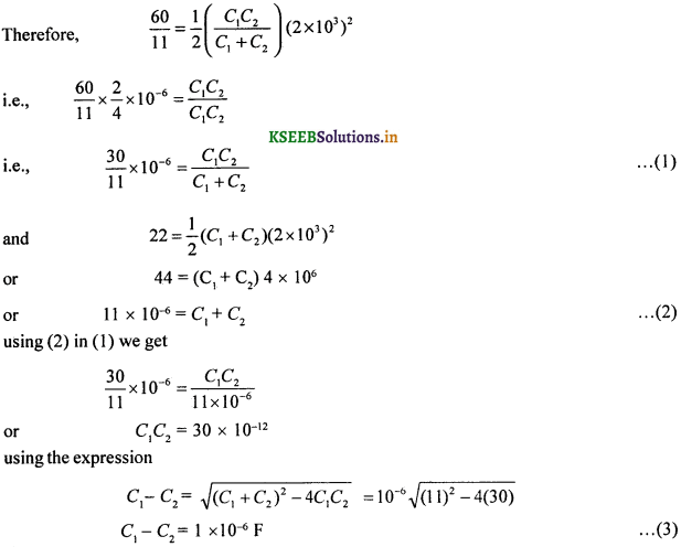 2nd PUC Physics Question Bank Chapter 2 Electrostatic Potential and Capacitance 72