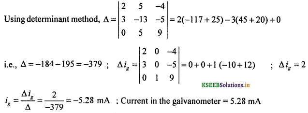 2nd PUC Physics Question Bank Chapter 3 Current Electricity 79