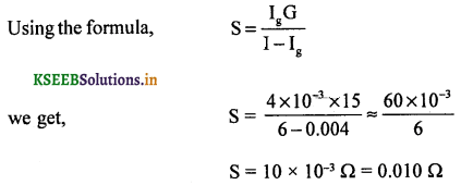 2nd PUC Physics Question Bank Chapter 4 Moving Charges and Magnetism 89