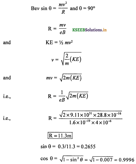 2nd PUC Physics Question Bank Chapter 5 Magnetism and Matter 38