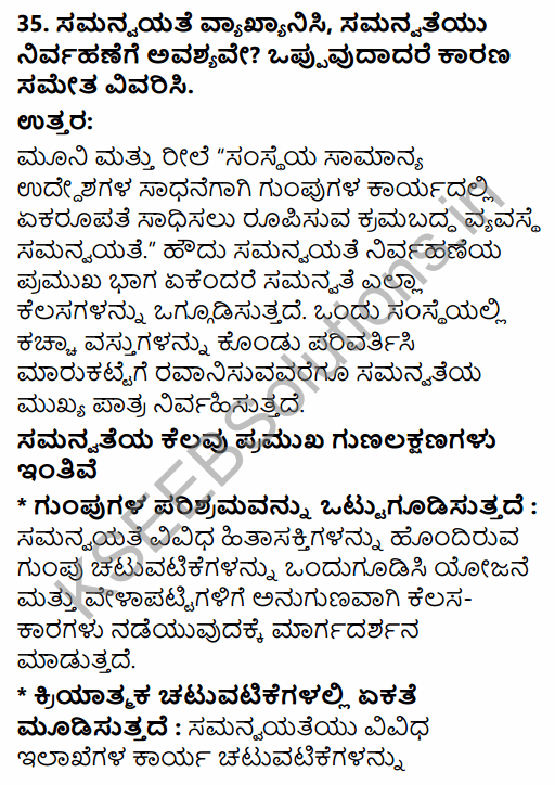 2nd PUC Political Science Model Question Paper 4 with Answers in Kannada 26