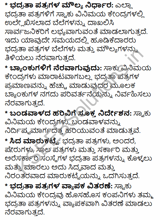 2nd PUC Political Science Model Question Paper 4 with Answers in Kannada 36