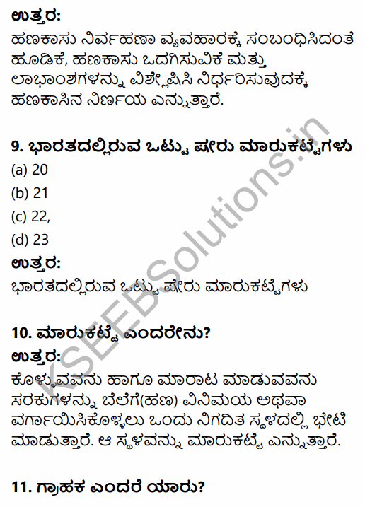 2nd PUC Political Science Model Question Paper 4 with Answers in Kannada 4