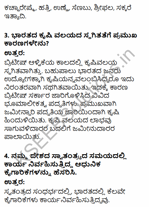 1st PUC Economics Question Bank Chapter 1 Indian Economy on the Eve of Independence in Kannada 7