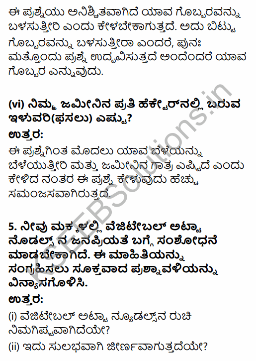 1st PUC Economics Question Bank Chapter 2 Collection of Data in Kannada 8