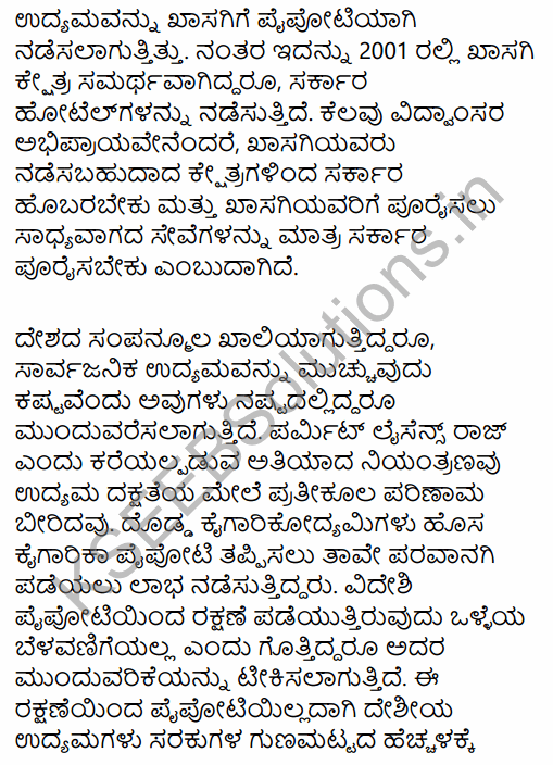 1st PUC Economics Question Bank Chapter 2 Indian Economy 1950-1990 in Kannada 23