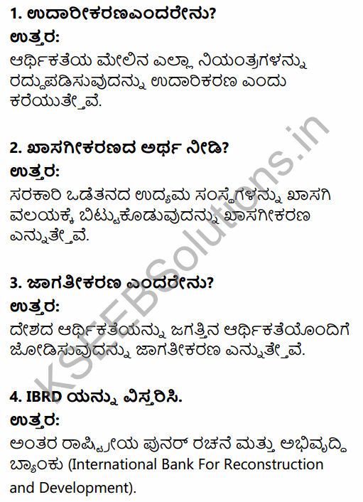 1st PUC Economics Question Bank Chapter 3 Liberalisation, Privatisation and Globalisation – An Appraisal in Kannada 2
