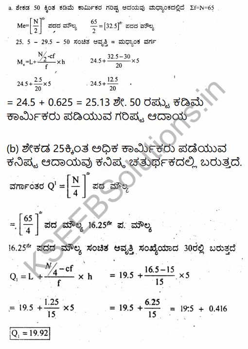 1st PUC Economics Question Bank Chapter 5 Measures of Central Tendency in Kannada 10