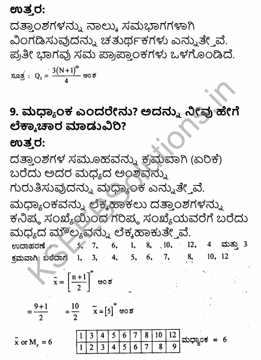 1st PUC Economics Question Bank Chapter 5 Measures of Central Tendency in Kannada 33