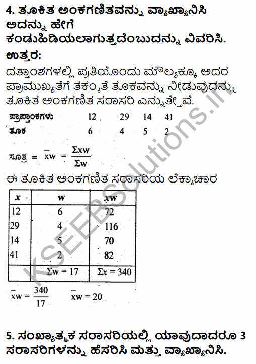 1st PUC Economics Question Bank Chapter 5 Measures of Central Tendency in Kannada 39
