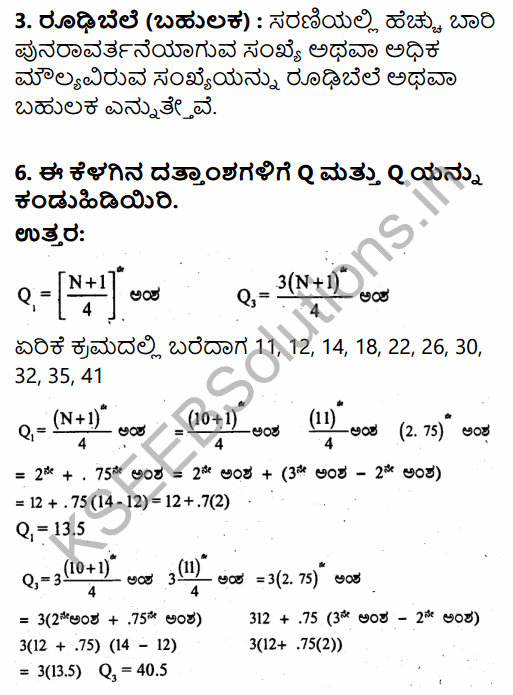 1st PUC Economics Question Bank Chapter 5 Measures of Central Tendency in Kannada 41